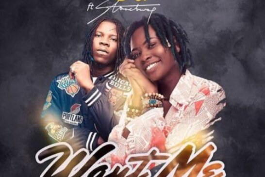 OV Ft. Stonebwoy – Want Me (Prod. by Street Beatz)