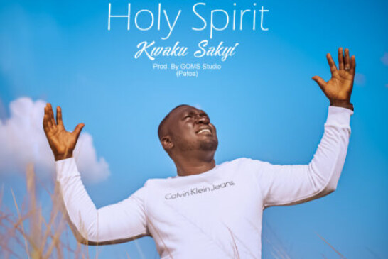 Kweku Sakyi – Welcome Holy Spirit (Prod. By GOMS Studio)